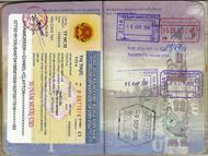 Passport & visa